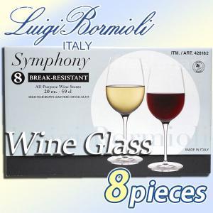 ルイジ ボルミオリ LUIGI BOLMIOLI シンフォニー ワイングラス 590ml×8個セット 食器洗浄機対応 破損防止加工グラス 業務用 freshmart