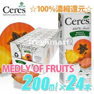 砂糖・香料・着色料を使用してない100%濃縮還元のフルーツジュースです! マンゴー、パパイヤ、グアバ...