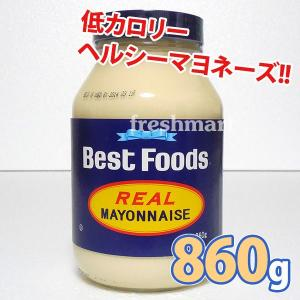 ベストフーズマヨネーズ BestFoods 860g 大容量 業務用|freshmart