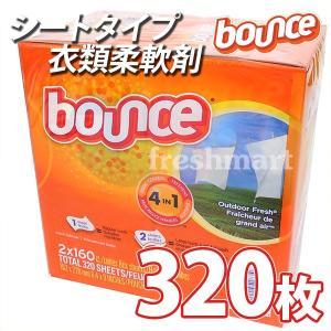 バウンス ドライヤーシート 乾燥機用柔軟剤 320枚 Bounce Dryer Sheet 大容量 業務用