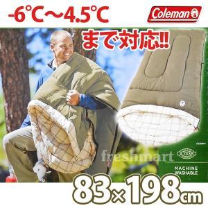 送料無料 コールマン Coleman コンフォートトップ コールドウェザー スリーピングバッグ 封筒型 シュラフ|freshmart