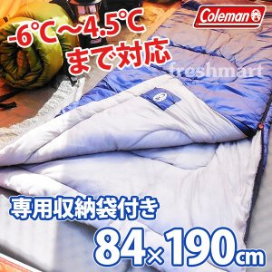 送料無料 コールマン Coleman コールドウェザースリーピングバッグ 寝袋 -6℃〜4.5℃まで対応 ネイビー|freshmart