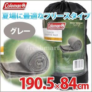 コールマン Coleman フリース スリーピングバッグ グレー 外気温10℃以上 封筒型シュラフ 夏用|freshmart