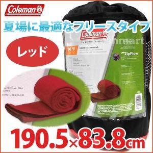コールマン Coleman フリース スリーピングバッグ レッド 外気温10℃以上 封筒型シュラフ 夏用|freshmart
