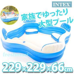 送料無料 インテックス INTEX ファミリーラウンジプール 229×229×66cm 家庭用大型プール 子供用ビニールプール|freshmart