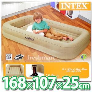 インテックス INTEX キッズ用エアーベッド 168×107×25cm ポンプ・持ち運びバッグ付き 子供用エアベッド マットレスタイプ|freshmart