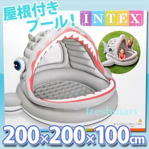 インテックス INTEX シャークシェードプール 200×200×100cm 子供用ビニールプール|freshmart