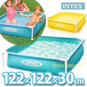 インテックス INTEX ミニフレームプール 122×122×30cm 子供用ビニールプール|freshmart