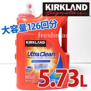 カークランドの大容量(約126回分)の液体洗濯用洗剤で大家族でもどんどん洗えます! 合成洗剤の洗浄力...