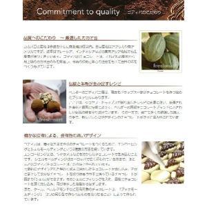 送料無料 ゴディバ アソートメント チョコレート 12粒入り 詰め合わせ チョコレート菓子 GODIVA|freshmart|02