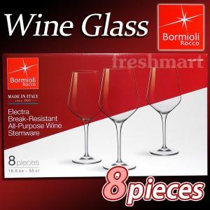 ボルミオリ ロッコ BORMIOL ROCCO エクストララージ ワイングラス 600ml×8個セット 破損防止加工グラス (1個あたり434円) 業務用 freshmart