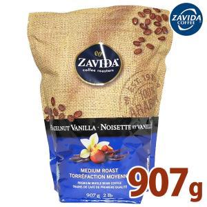 ザビダ ヘーゼルナッツバニラ ホールビーンコーヒー豆 907g 業務用 ZAVIDA