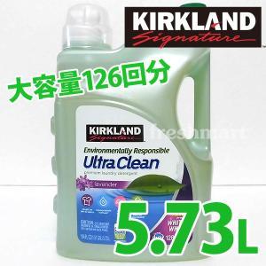 カークランド エコフレンドリー 液体洗濯洗剤 5.73L 大容量 業務用 コストコ costco KIRKLAND