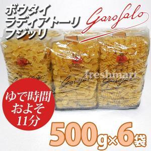 ガロファロ Garofalo バラエティショートパスタ 500g×6袋セット スパゲッティ 業務用|freshmart