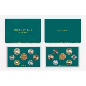 平成31年 2019年 造幣局 ミントセット 貨幣セット 硬貨セット