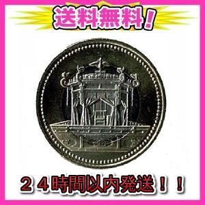 令和元年 天皇陛下 御即位記念 五百円 バイカラー・クラッド貨幣