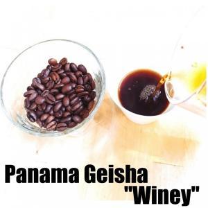 パナマ 「ドンコキ ゲイシャ・ワイニー」 100g|frestaplus
