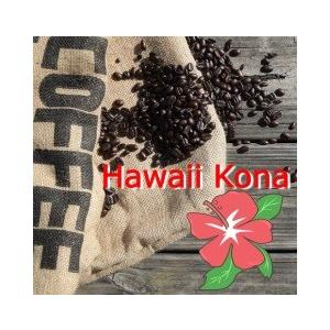 ハワイ・コナ 100% ハワイアンクイーン農園 200g|frestaplus