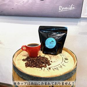 タンザニア「キリマンジャロ」 リヴィングストン農園AA TOP 200g frestaplus