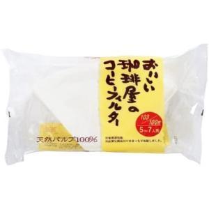 三洋産業 コーヒーフィルター 102(1〜4杯用)  白 100枚入|frestaplus