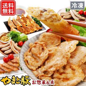 やまと豚 肉グルメ お試しセット NS-E | [冷凍] 送料無料 お中元 手土産 父の日 おかず セット 詰め合わせ 惣菜 ご飯のお供 国産 グルメ お取り寄せ|frieden-shop