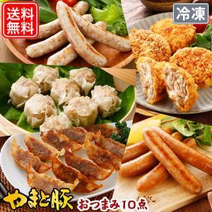 満腹おつまみセット NS-L |おつまみ つまみ セット 酒の肴 お取り寄せグルメ 豚 やまと豚 お肉 お取り寄せ 生ソーセージ 食べ物 ウインナー|frieden-shop