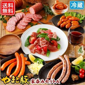 家呑みセットA NS-N |やまと豚 豚肉 やまと 豚 ウィンナー お取り寄せグルメ ソーセージ お肉 お取り寄せ 食べ物 セット 肉 グルメ|frieden-shop