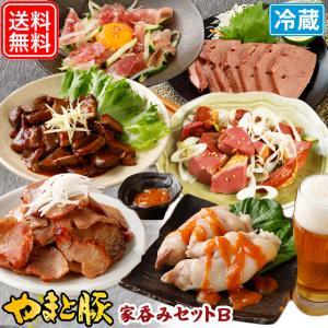 家呑みセットB NS-O | [冷蔵] 送料無料 やまと豚 やまと 豚 ウィンナー お取り寄せグルメ ソーセージ お取り寄せ 食べ物 セット 肉 グルメ|frieden-shop