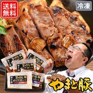 やまと豚 厚切りポークステーキ (5パックセット) NSG-G | 送料無料 冷凍 国産  母の日 食べ物  お取り寄せ グルメ セット 肉  食品 ギフト おつまみ 父の日|frieden-shop