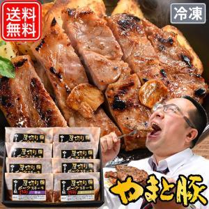 やまと豚 厚切りポークステーキ (8パックセット) NSG-H | [冷凍] 送料無料 冷凍 父の日 食べ物 お取り寄せ グルメ セット 肉 食品 ギフト おつまみ 御中元|frieden-shop