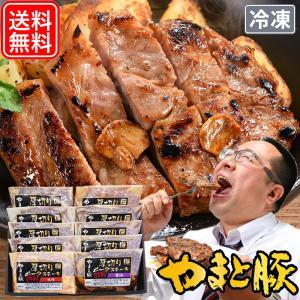 お中元 2021 やまと豚 厚切りポークステーキ (10パックセット) NSG-I | [冷凍] 送料無料 御中元 高級 ギフトセット 食べ物 肉 味噌漬け ギフト 食品 お肉|frieden-shop