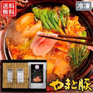 お歳暮 2021 やまと豚 しゃぶしゃぶ用 やまと鍋スープ セット NSG-R | [冷凍] 送料無料 早割 御歳暮 高級 ギフトセット お取り寄せグルメ 食べ物 肉 食品 お肉|frieden-shop