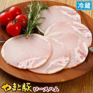 やまと豚 ロースハムスライス 70g | [冷蔵] やまと豚 豚肉 やまと 豚 お取り寄せグルメ お取り寄せ グルメ 食品 食べ物 肉 お肉 お惣菜 ギフト 取り寄せ|frieden-shop