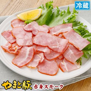 やまと豚 赤身スモークハム切り落とし 100g | [冷蔵] ハム 切り落とし 切り落とし肉 ハムギフト ハムソーセージ ギフト ハムソーセージギフト 赤身肉 肉 贈り物|frieden-shop
