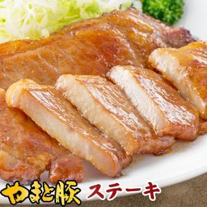 やまと豚 ステーキ (ロース厚切り) 200g (冷凍)味付け肉 | [冷凍] 豚肉 やまと 豚 豚ロース お取り寄せグルメ 冷凍 冷凍食品 お肉 味付き ステーキ 焼肉|frieden-shop