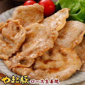 やまと豚生姜焼(ロース薄切り)200g味付け肉 |やまと豚 豚肉 やまと 豚 お取り寄せグルメ お取り寄せ グルメ 味付き ステーキ 焼肉|frieden-shop