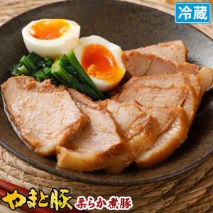 やわらか煮豚230g   [冷蔵] 煮豚 角煮 おせち 中華 オードブル ご飯のお供 豚 豚肉 肉 お肉 食べ物 お取り寄せグルメ お取り寄せ グルメ 内祝い お返し 誕生日 frieden-shop