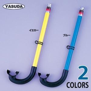 YASUDA(ヤスダ) YS-26 スノーケル 男女兼用 スタンダード