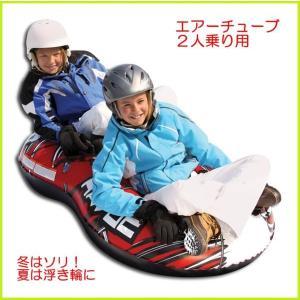 2人乗り 超大型 エアーチューブ そり ・浮き輪 新品