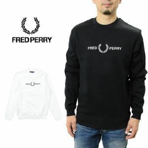 フレッドペリー グラフィック スウェットシャツ 長袖 FRED PERRY メンズ M7521 GR...