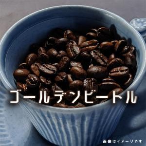 コーヒー豆  パナマ  ゴールデンビートル  サンセバスチャン農園  200g frigoles