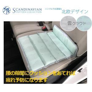 自動車用 2WAY クッション 折り畳み セミロングサイズ 座布団 背腰あて 北欧デザイン 雲ミント