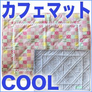 Atelier des F.R.L COOL カフェマット花柄パッチワーク風プリント|frl-shop
