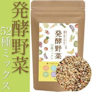 Atelier des F.R.L 発酵野菜 52種ミックス(100g)|frl-shop