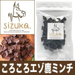 Atelier des F.R.L SIZUKA ころころエゾ鹿ミンチ(40g)|frl-shop