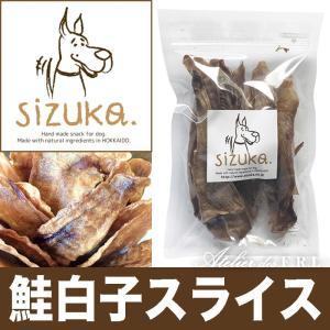 Atelier des F.R.L SIZUKA 鮭白子スライスジャーキー(40g)|frl-shop