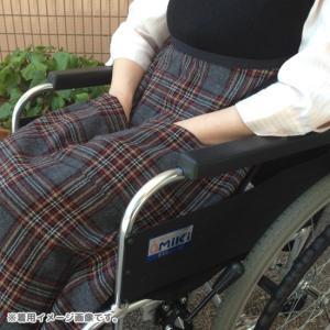 ハートフルウェアフジイ HA11-056 車椅子膝掛け