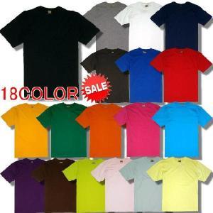 S-LL メンズ 無地 半袖 Tシャツ アメカジ / bia020|frogberry