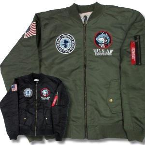 スヌーピー MA1 ジャケット 裏ボア 中綿 メンズ 刺繍 ワッペン 黒 緑 再入荷x3 / bia021|frogberry