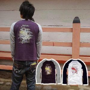 和柄 刺繍 Tシャツ メンズ 長袖 ロンT 是空 鯉 / bia032 frogberry